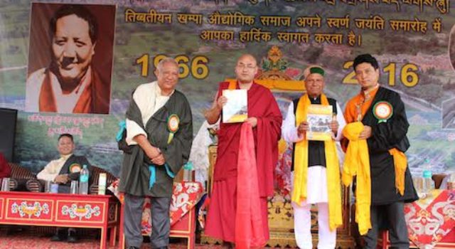 Speaker Khenpo Sonam Tenphel and Kalon Karma Yeshi Attends 50th Anniversary of Bir Tibetan Settlement