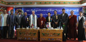 Deputy Speaker Acharya Yeshi Phuntsok along with other dignitaries at the event.