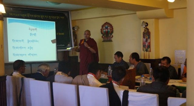 Tibetan Parliament-in-Exile organizes five-day workshop on Democracy at Grassroot level