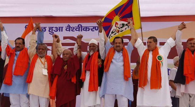"Deputy Speaker takes part in the ""Swadeshi Maha Rally"" at Ramlila Maidan in Delhi"