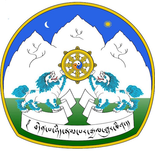 Official Resolution of anguish and solidarity on the critical situation in Tibet