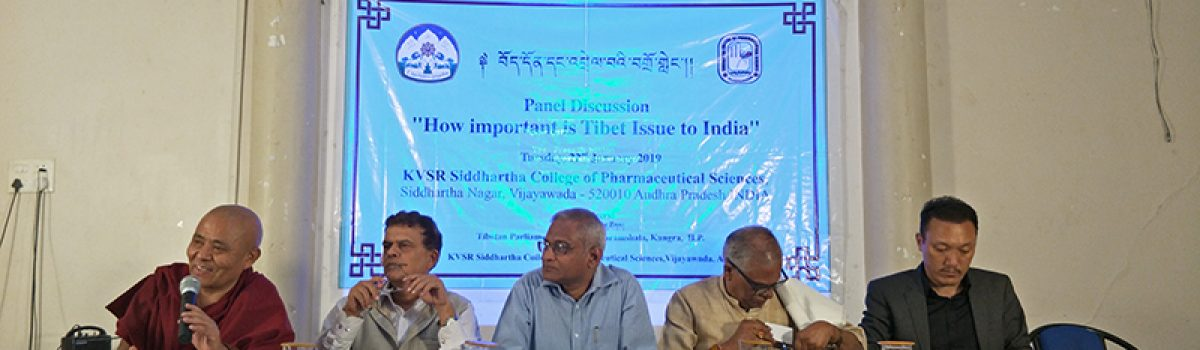 A committee from Tibetan Parliament-in-Exile organized a Panel Discussion at Vijayawada
