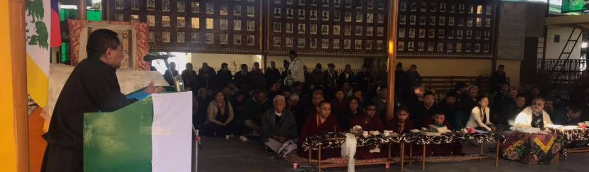 Speaker of Tibetan Parliament-in-Exile addresses the 36th Anniversary of U-Tsang Cholka Committee