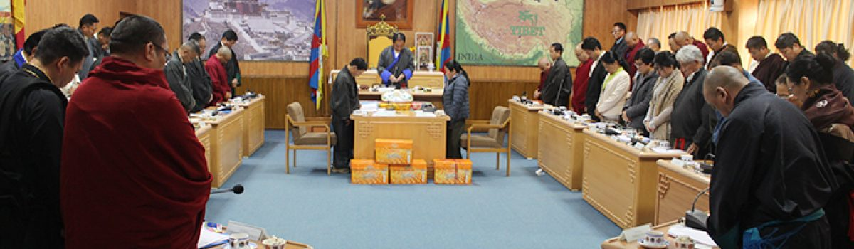 The Budget Session for the fiscal year 2019-2020 of 16th Tibetan Parliament-in-Exile begins Today
