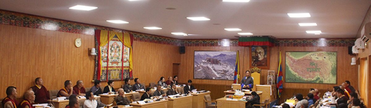 Second Day report of 7th Session of Tibetan Parliament-in-Exile