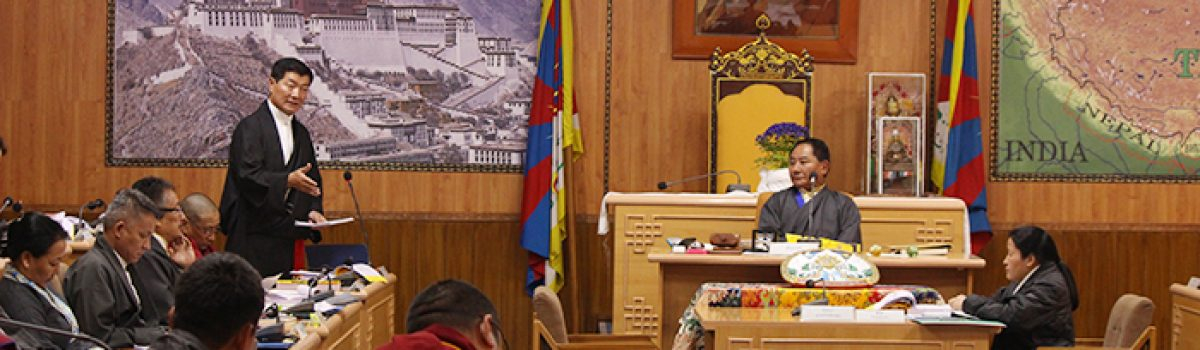 Third Day of the 7th Session of the 16th Tibetan Parliament-in-Exile
