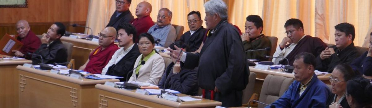 Fourth Day of the 7th Session of the 16th Tibetan Parliament-in-Exile
