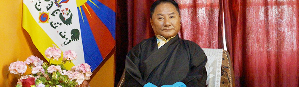 Speaker Pema Jungney to attend the 11th Panchen Lama's Birthday Celebration