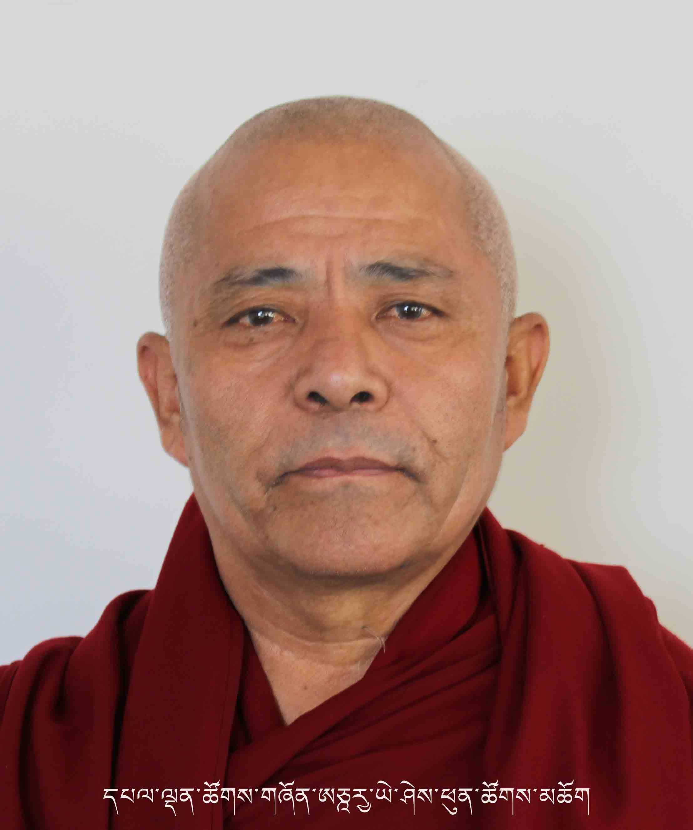 Deputy Speaker Acharya Yeshi Phuntsok to attend 14th Tibetan College Students' Conference