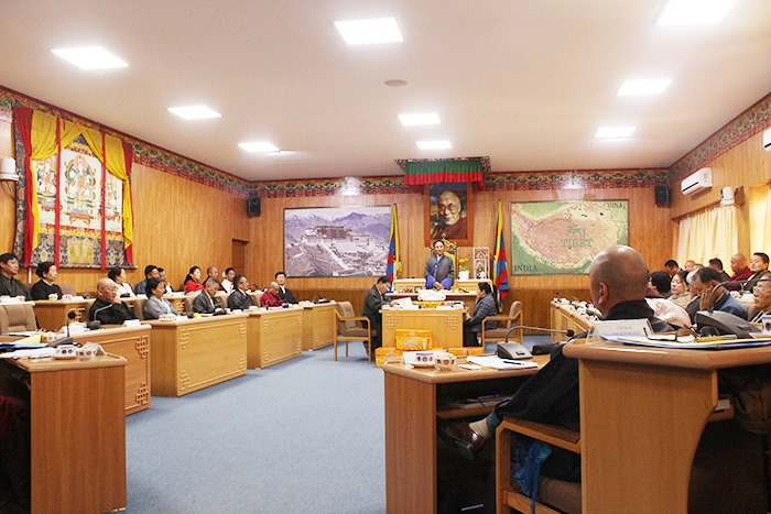Budget Session for the fiscal year 2020-2021 will be convened for one day