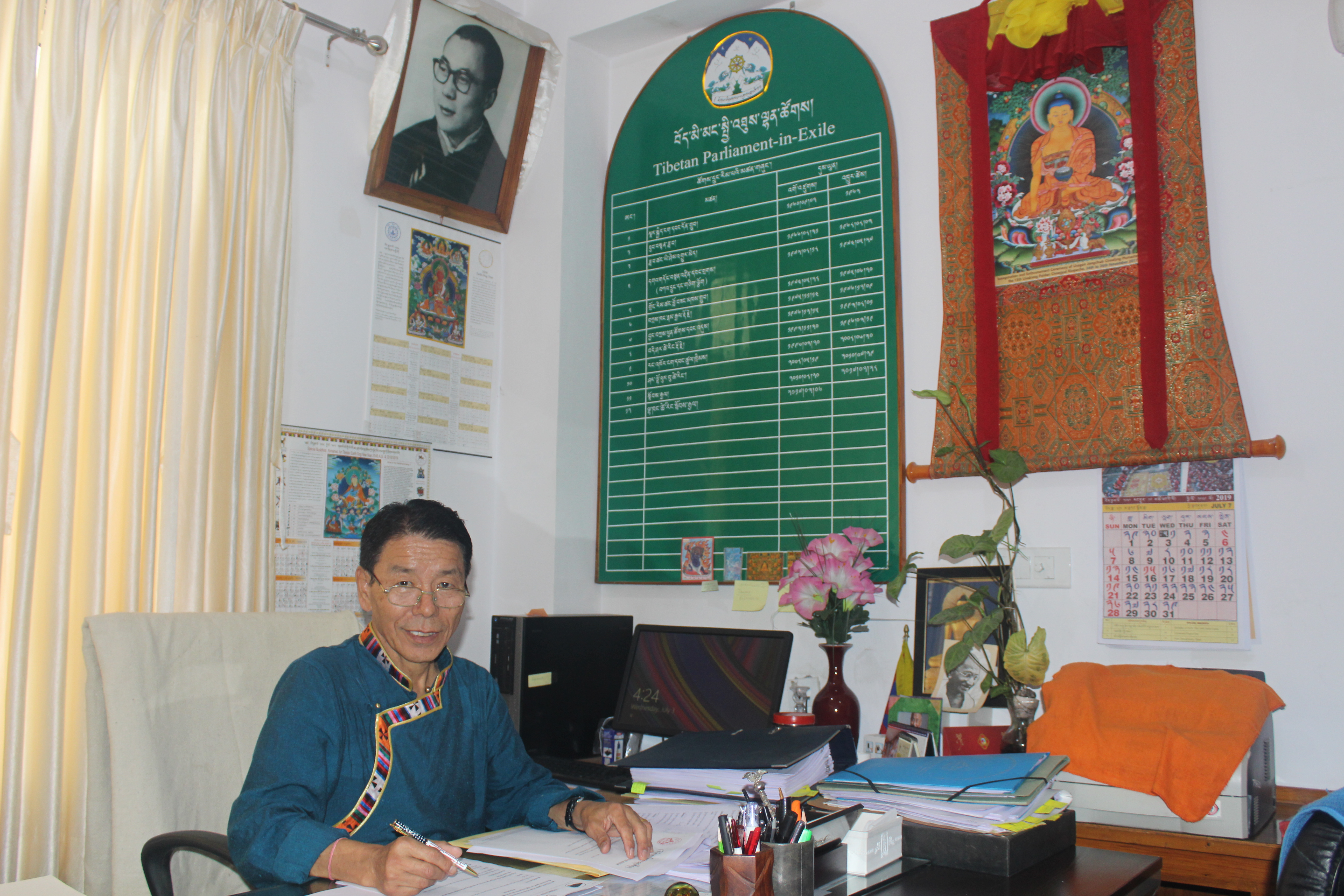 Curriculum Vitae of Mr. Tsering Topgyal Lhakhang, Secretary, Tibetan Parliamentary Secretariat