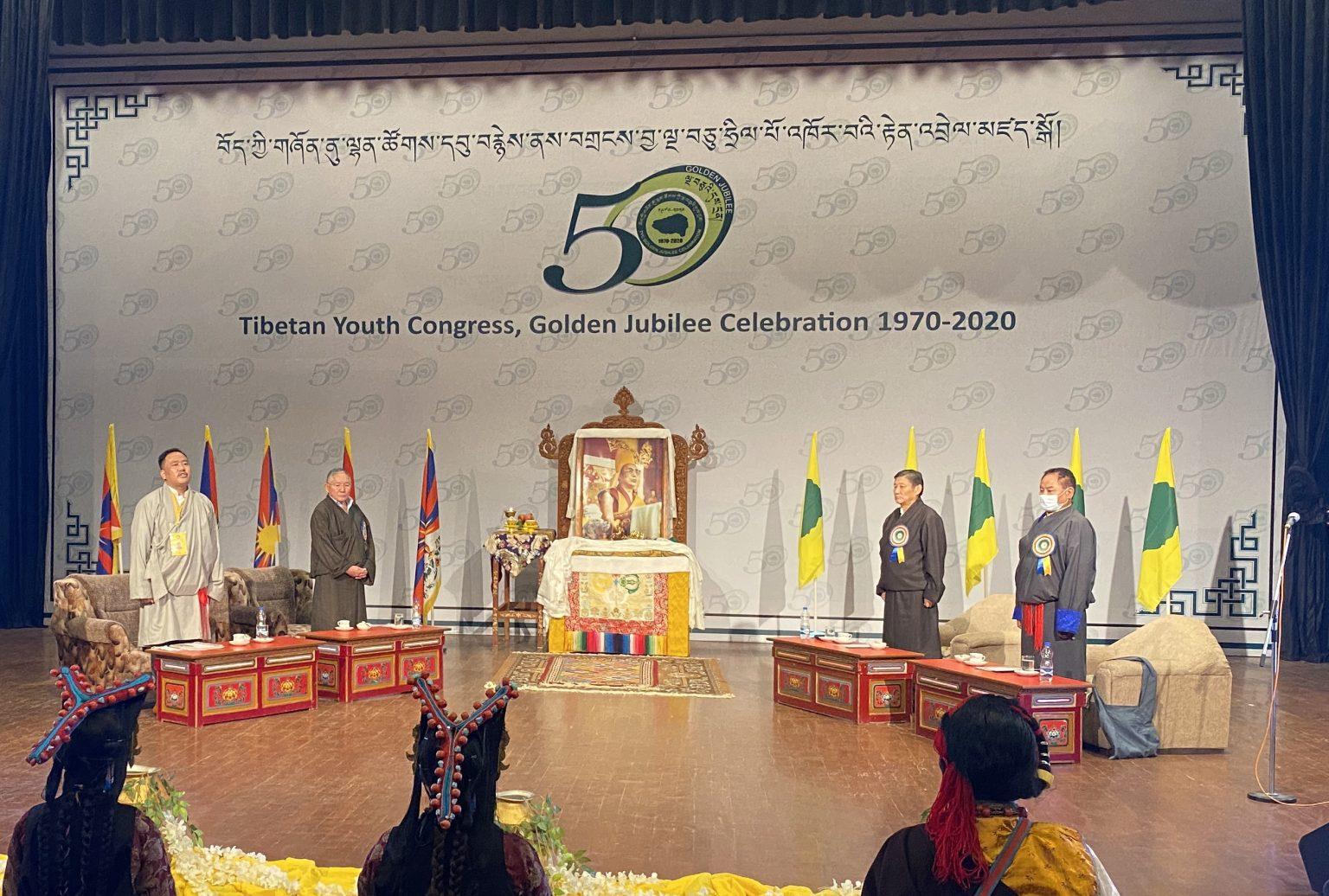 Speaker Pema Jungney addresses the golden jubilee celebration of TYC