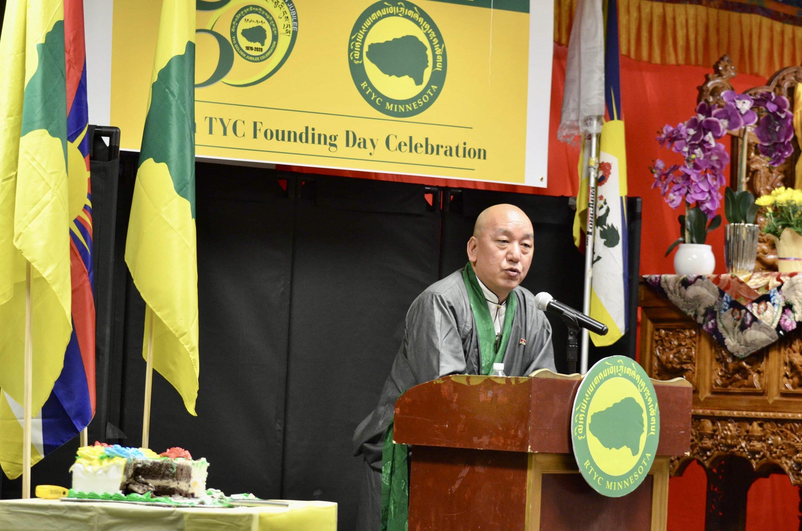 Parliamentarian Tsewang Rigzin addresses the 50th TYC Founding day celebration