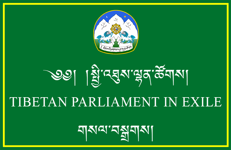 Revised List of Business for the twelfth day of the 10th Session of the 16th Tibetan Parliament-in-Exile