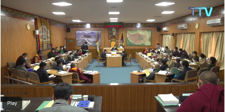 The eleventh day of the budget session of the 16th Tibetan Parliament-in-Exile