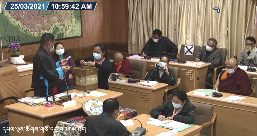 The tenth day of the 10th session of the 16th Tibetan Parliament-in-Exile