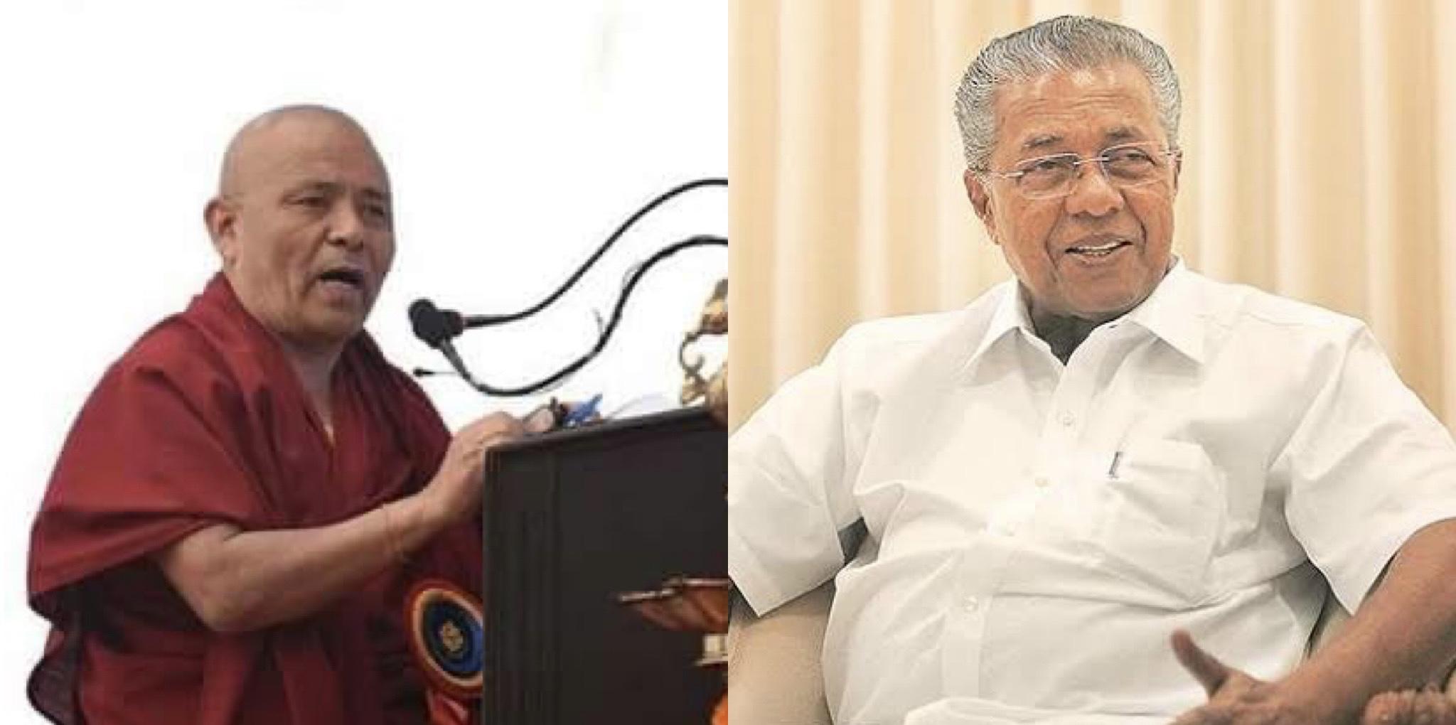 Deputy Speaker congratulates Kerala CM Shri Pinarayi Vijayan