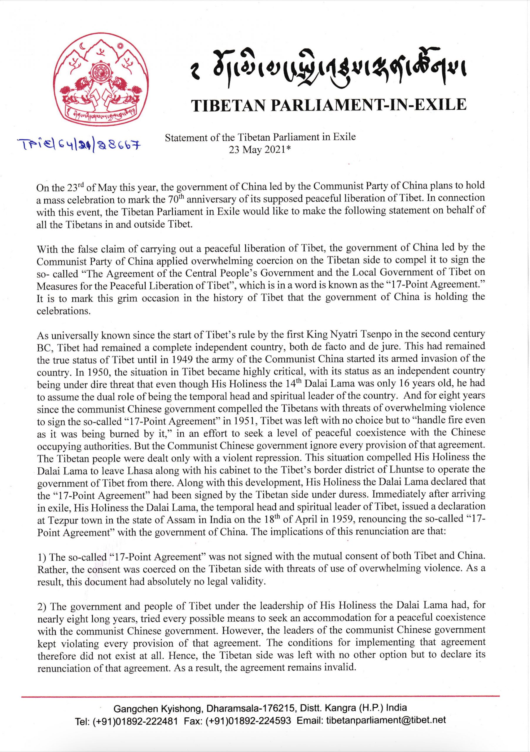 Statement of the Tibetan Parliament-in-Exile